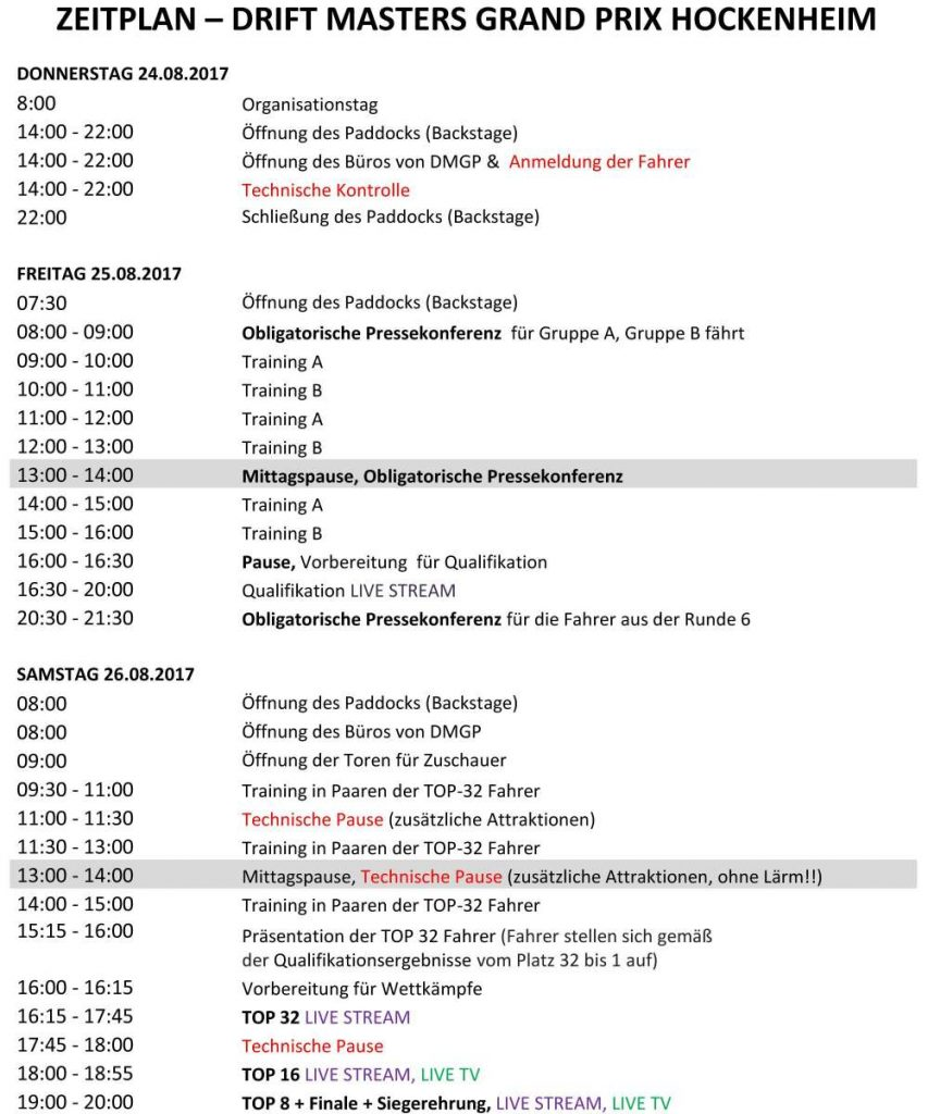 Schedule Hockenheim 2017 Endversion deutsch